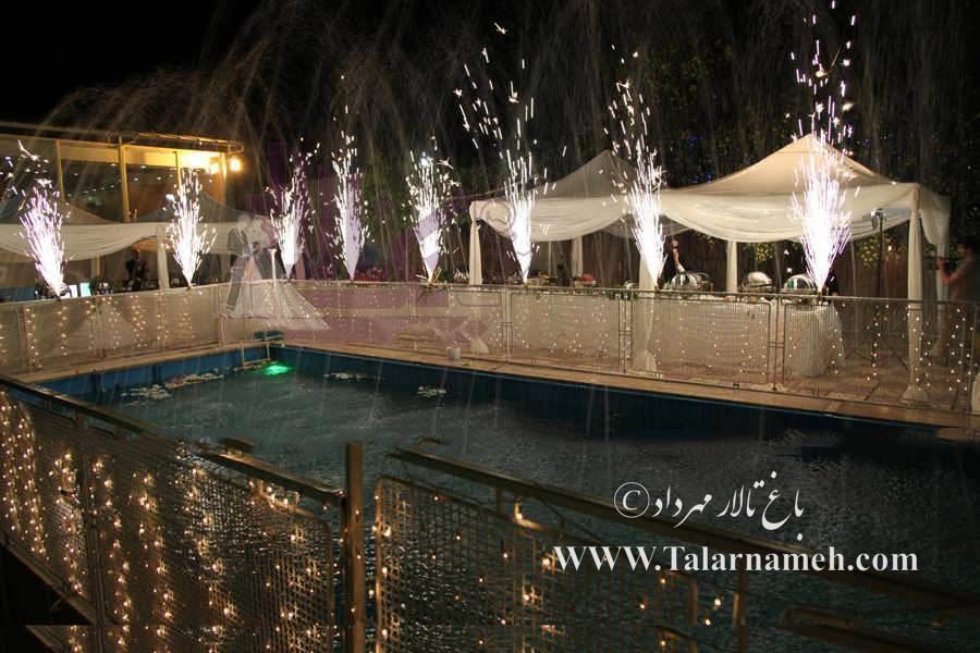 باغ تالار مهرداد تهران