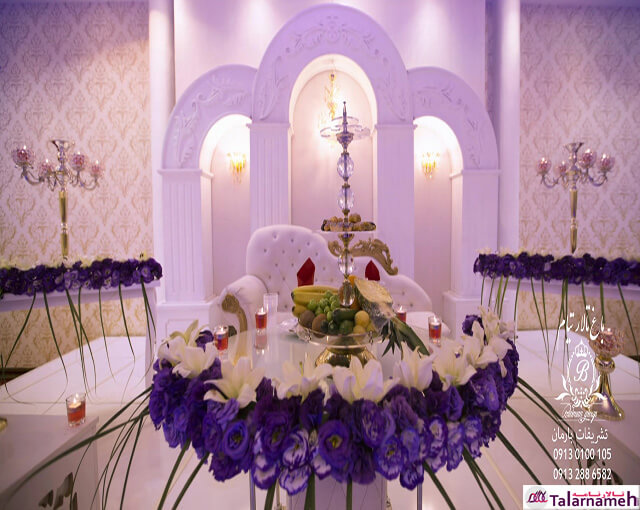 تالار تیام اصفهان