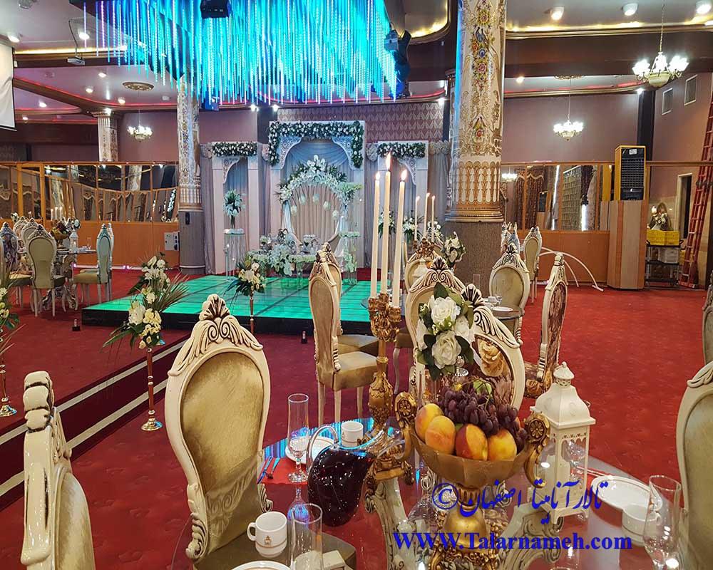 تالارعروسی آناهیتا اصفهان