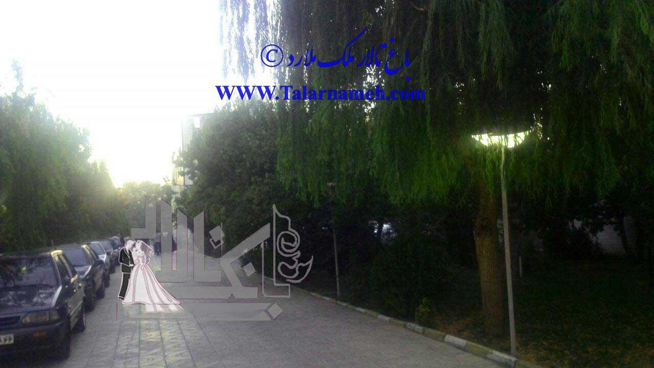 باغ تالار ملک ملارد تهران
