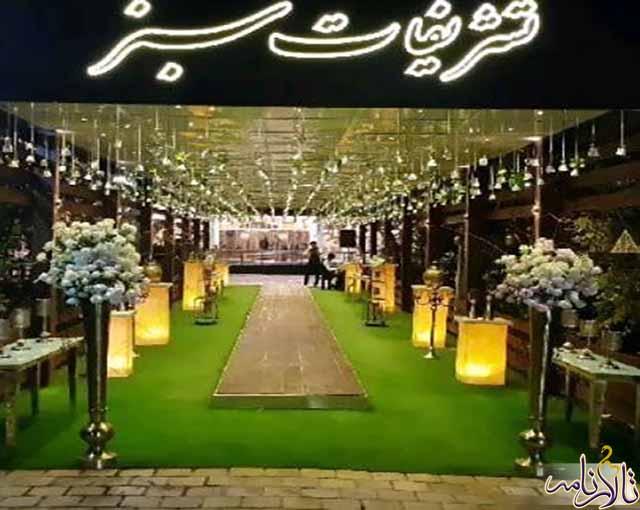 تشریفات سبز (باغ تالار سبز) اصفهان