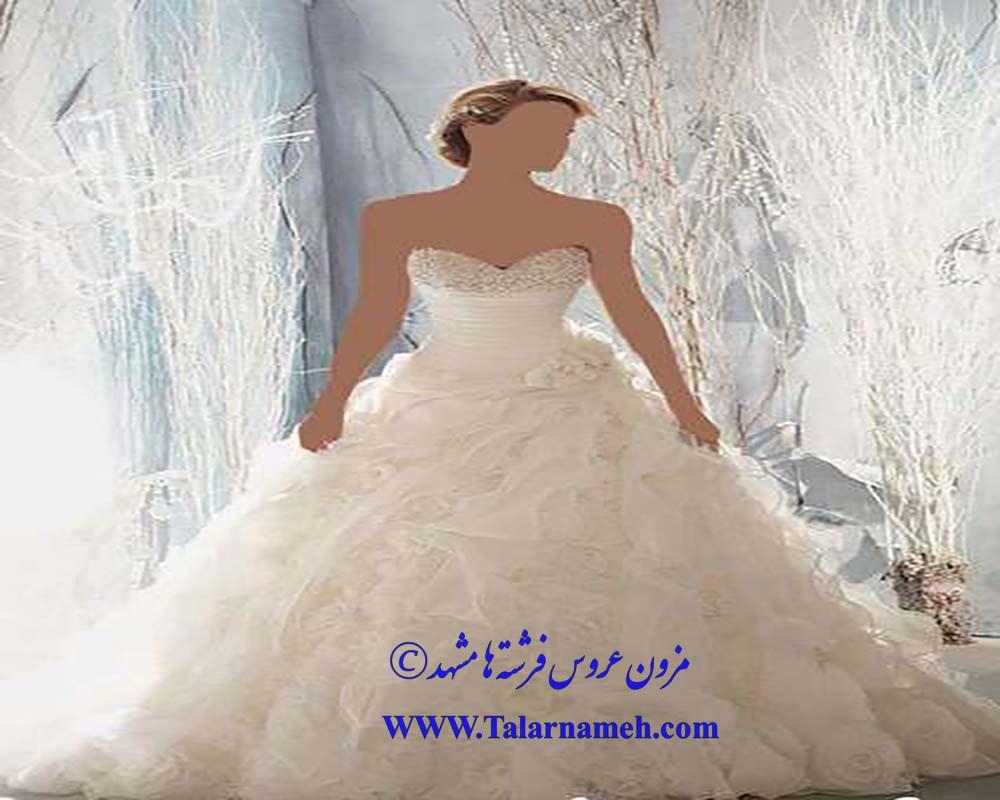مزون عروس فرشته ها مشهد