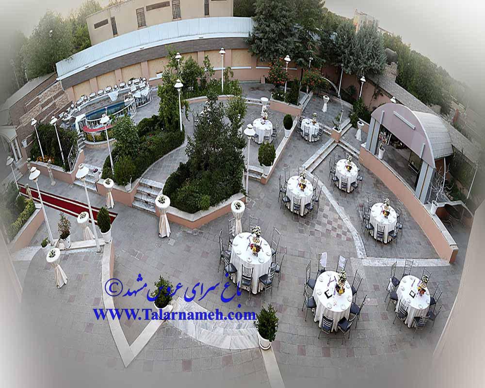 باغ سرای عروس مشهد