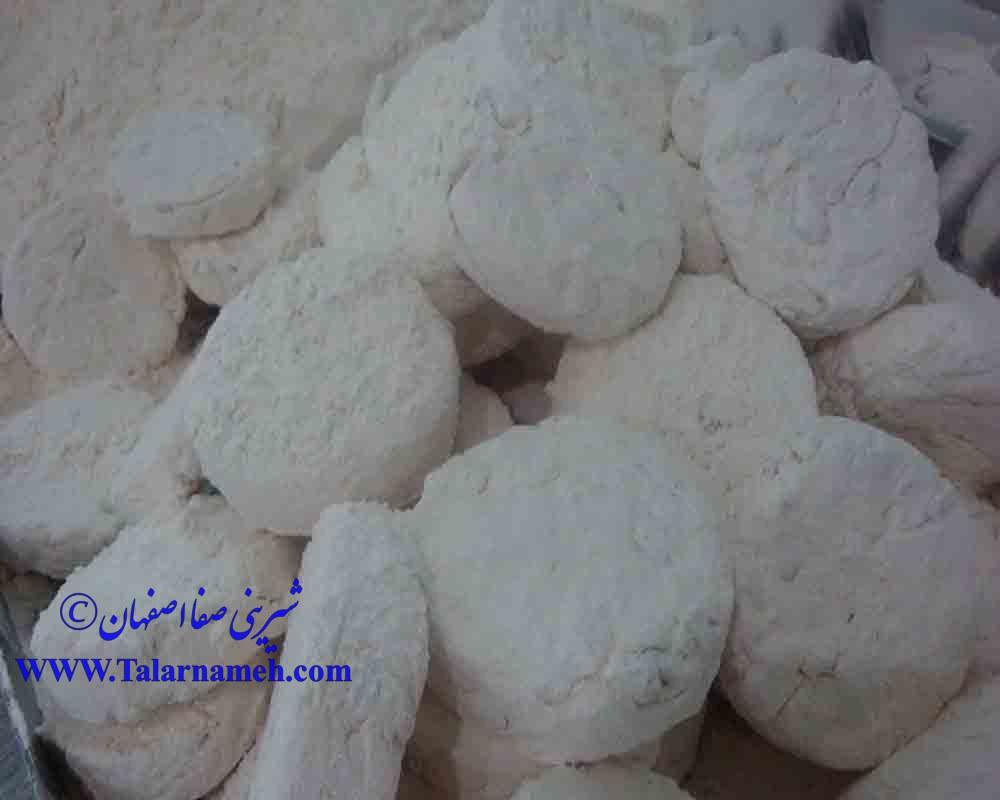 شیرینی سرای صفا اصفهان