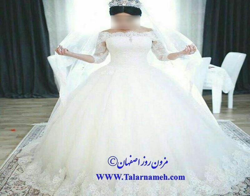مزون روز اصفهان