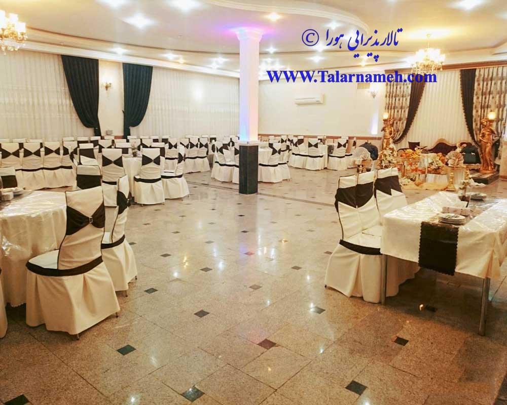 تالار عروسی هورا مشهد