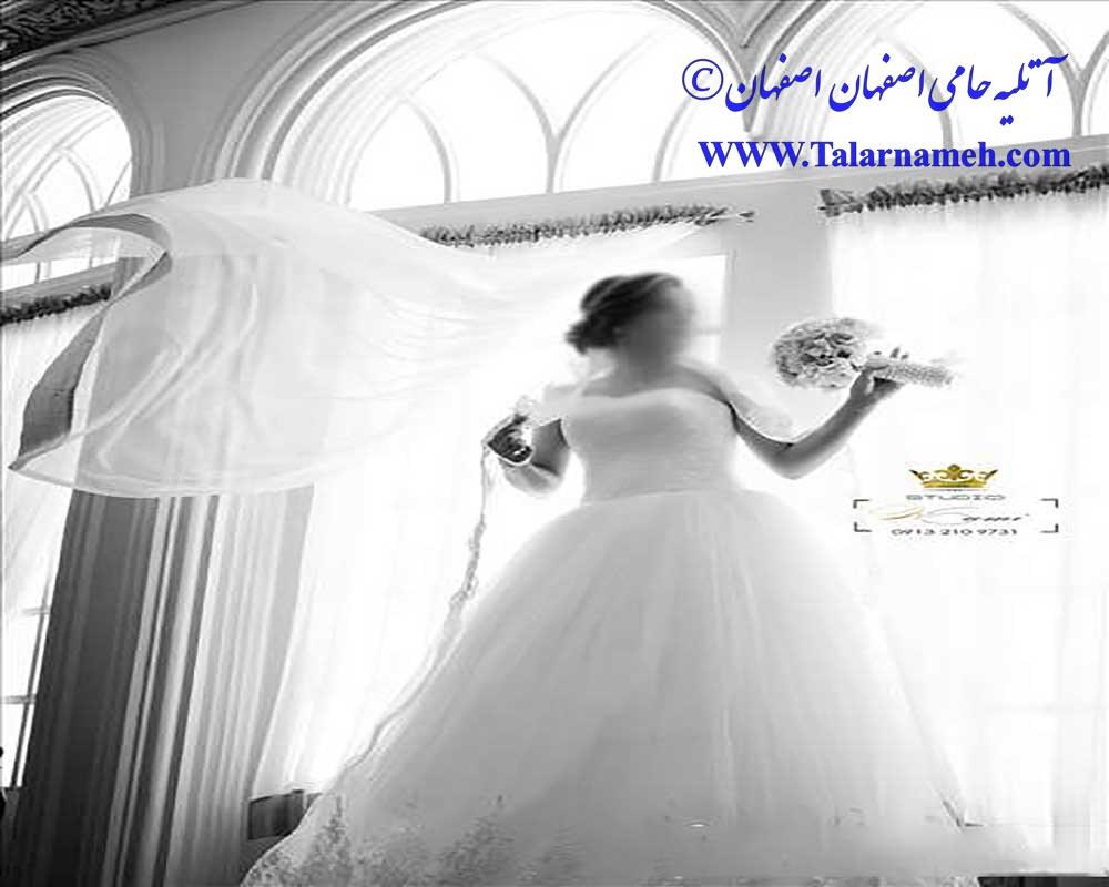 آتلیه حامی اصفهان