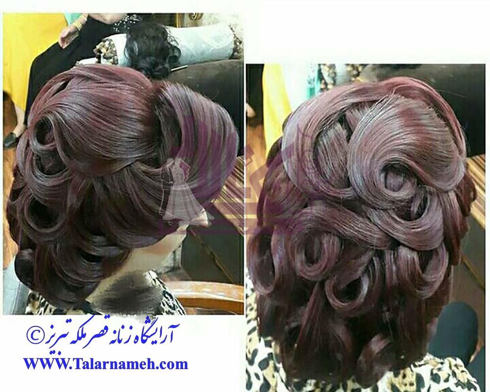 آرایشگاه زنانه  قصر ملکه تبریز