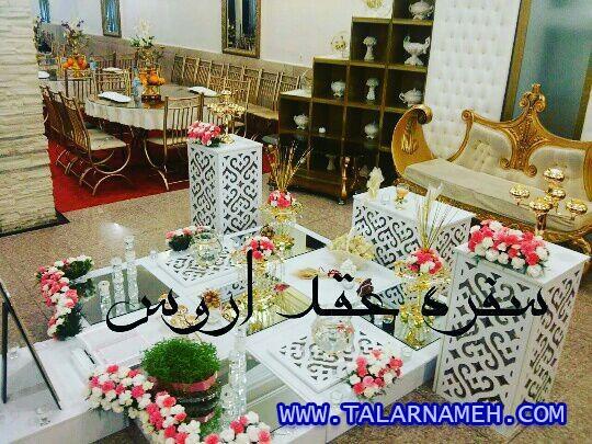سفره عقد اروس اصفهان