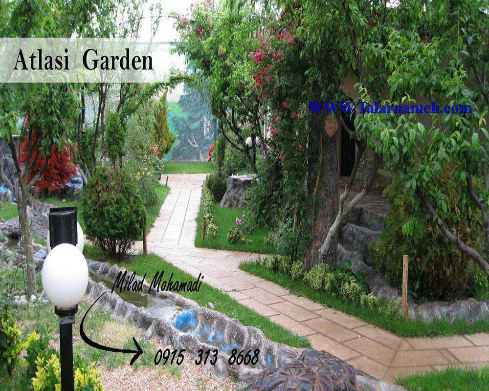 باغ اطلسی مشهد