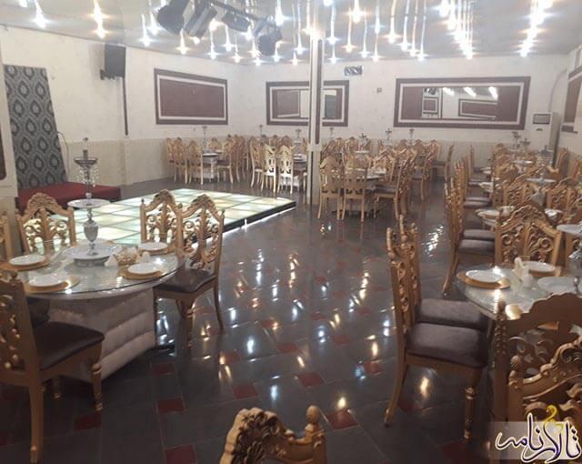 تالار پذیرایی شاپرک اصفهان