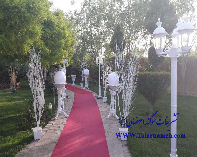 تشریفات سوگند اصفهان