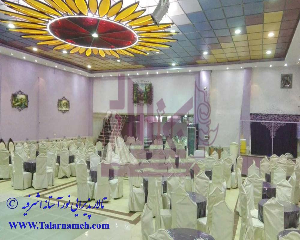 تشریفات ماهک آستانه اشرفیه گیلان