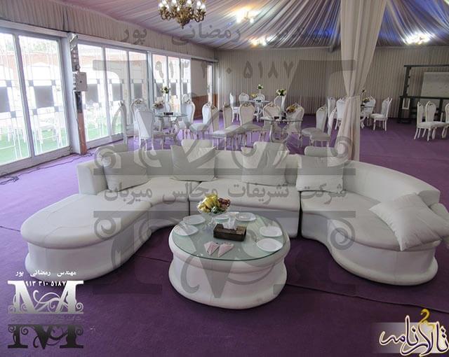 تشریفات عروسی میزبان اصفهان