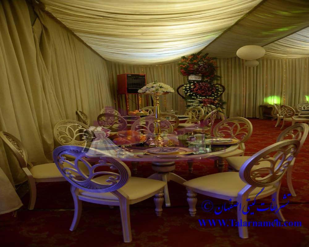 تشریفات عروسی و خدمات مجالس گیتی اصفهان