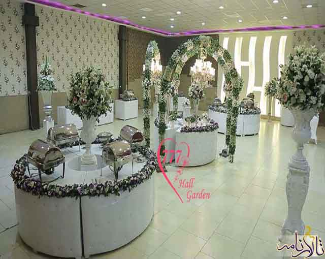 باغ تالار 777 تهران
