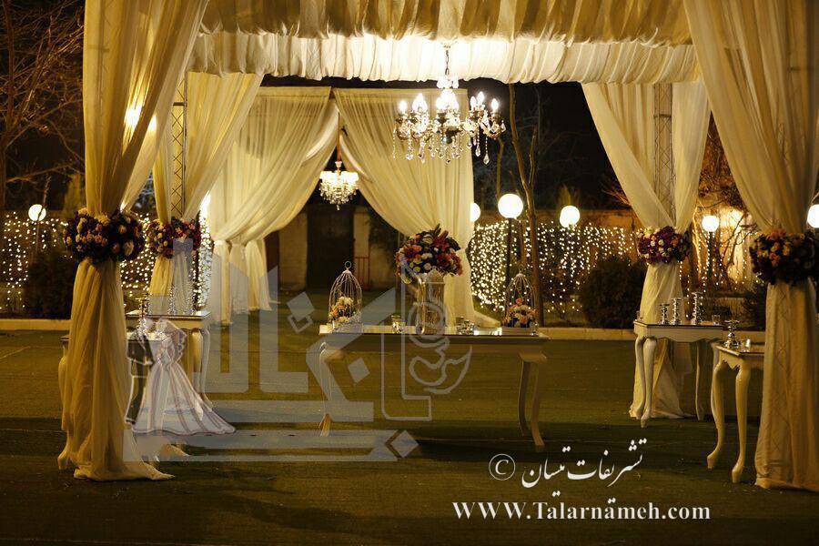 تشریفات عروسی تیسان تهران