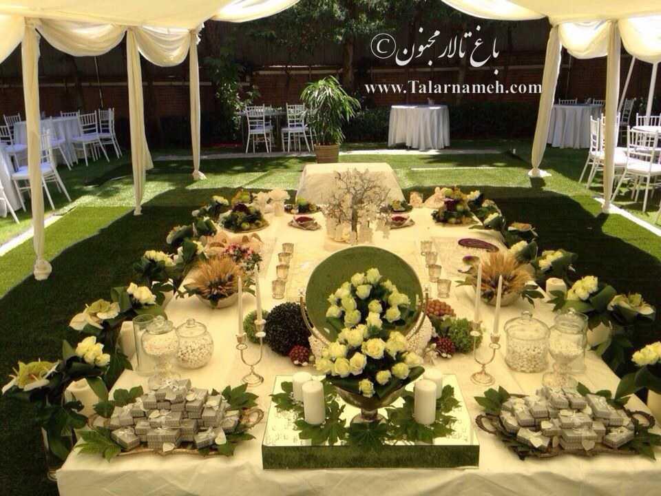 باغ تالار مجنون تهران