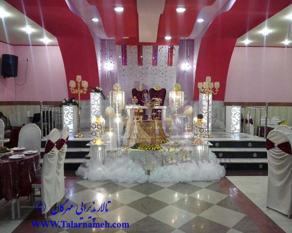 تالار عروسی مهرگان ارومیه