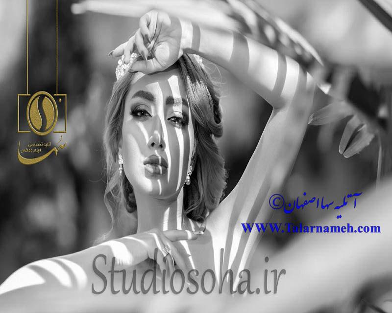آتلیه سها اصفهان