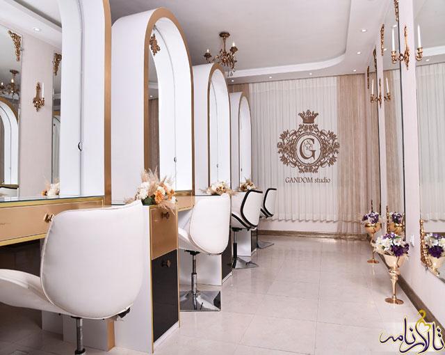 آرایشگاه آنوشا اصفهان