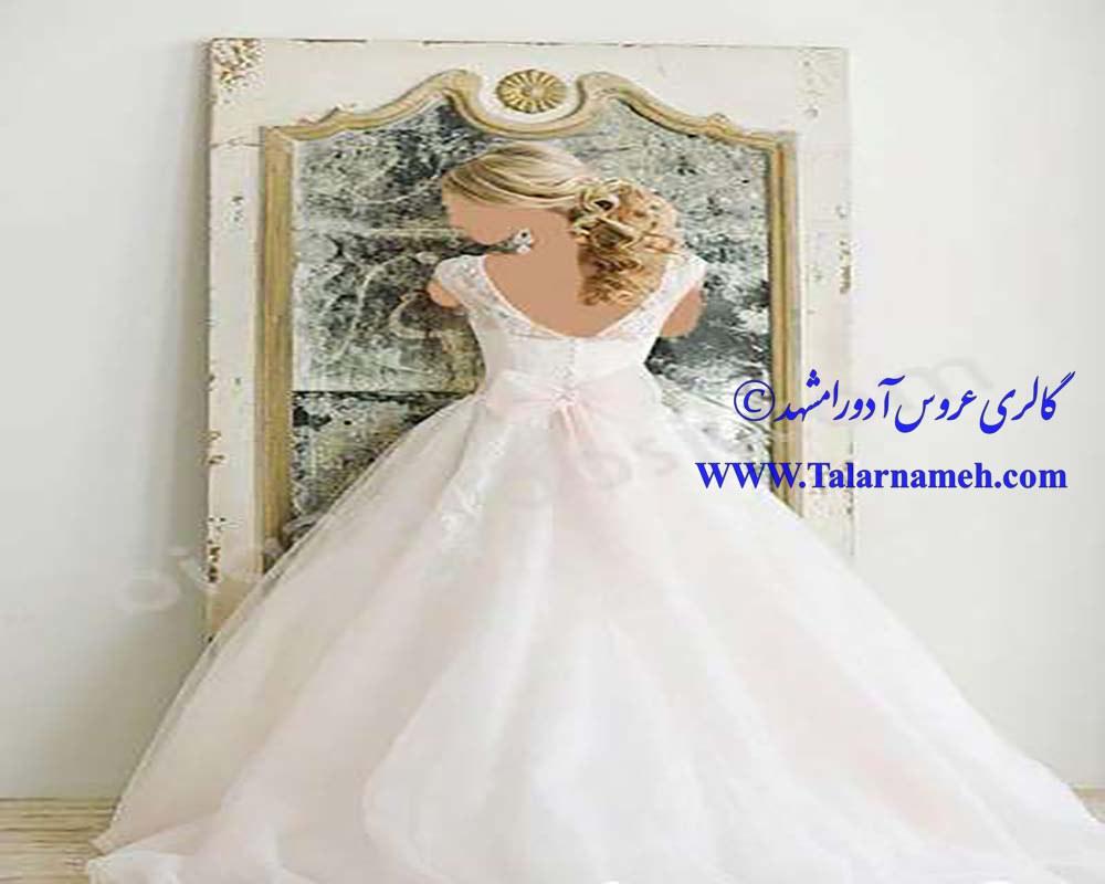 گالری عروس آدورا مشهد