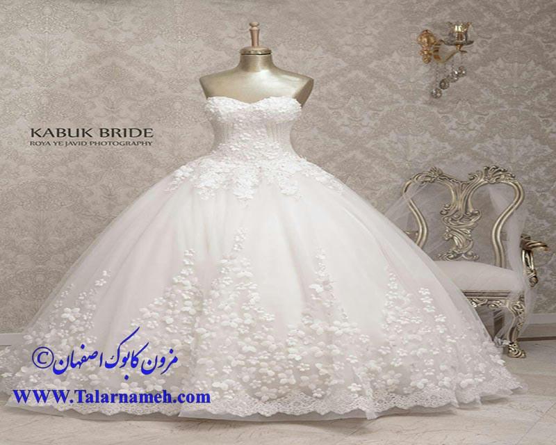 مزون کابوک اصفهان