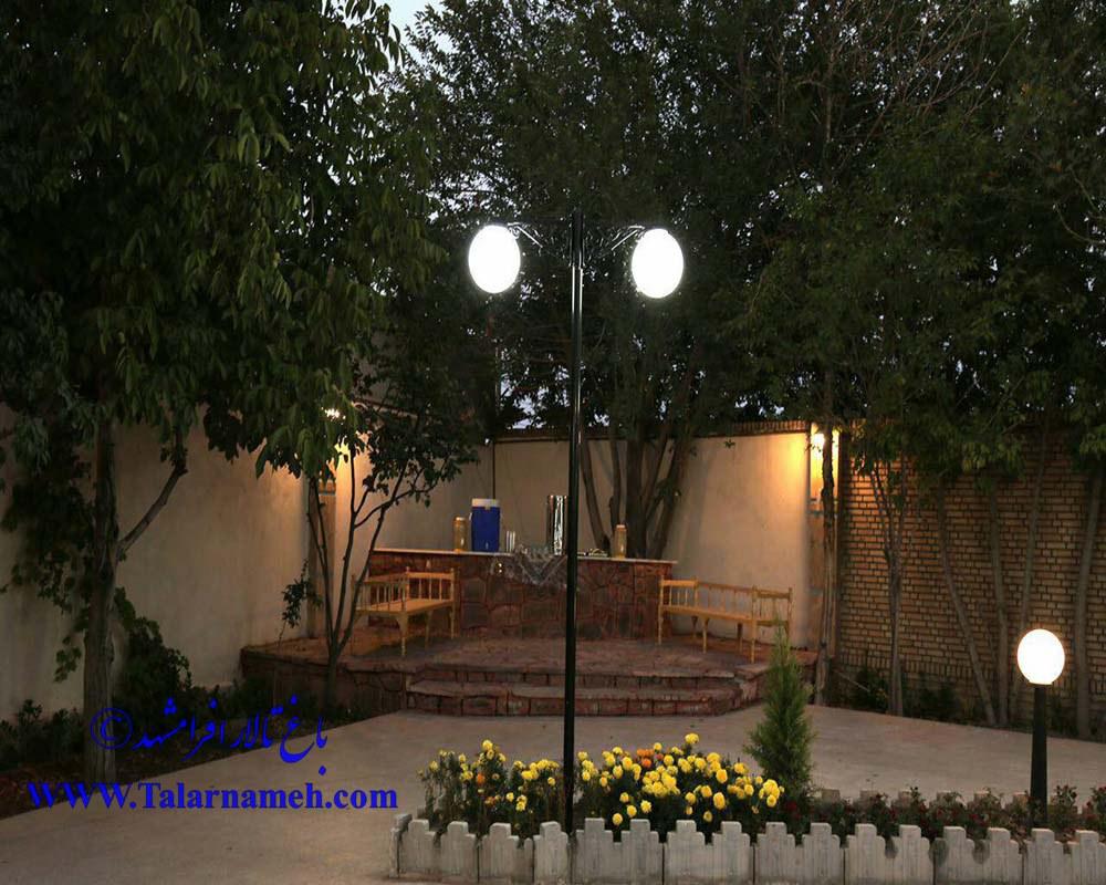 باغ تالار افرا مشهد