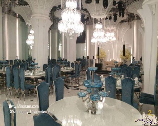 تالار پذیرایی مینورام تهران