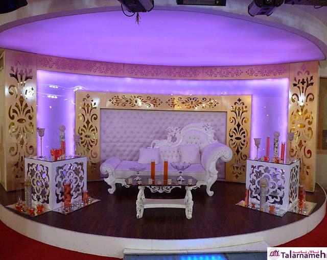 تالار اشراف اصفهان