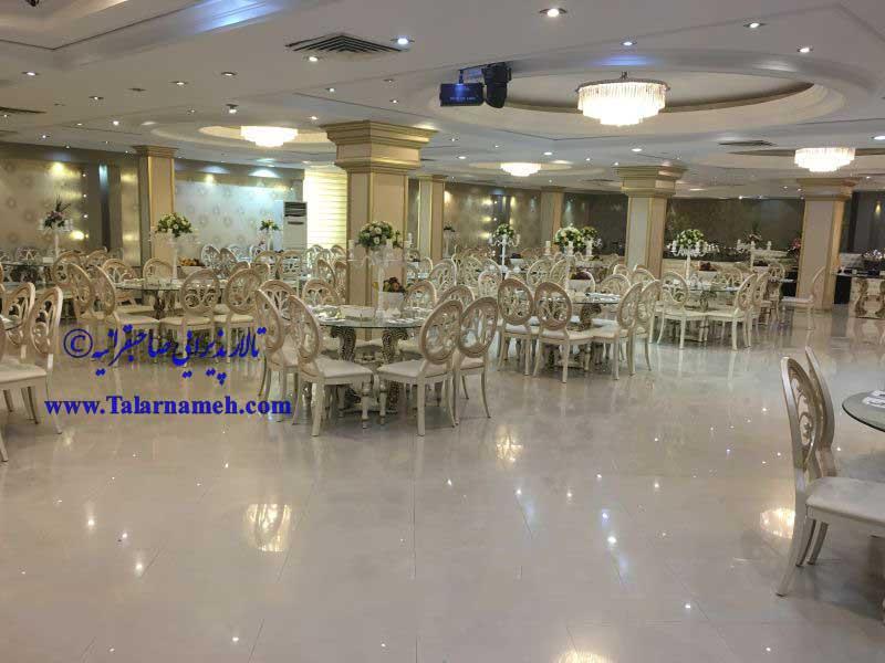 تالار پذیرایی صاحبقرانیه تهران