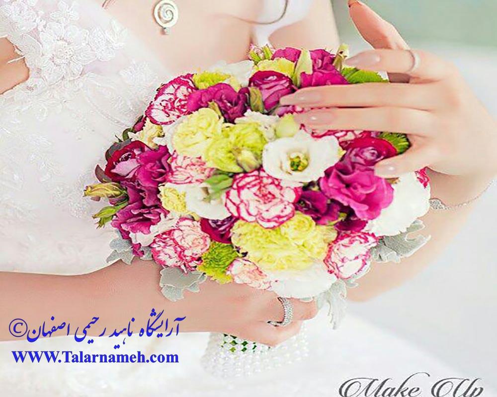 آرایشگاه ناهید رحیمی اصفهان