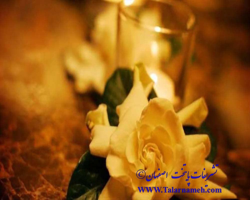 تشریفات پایتخت اصفهان
