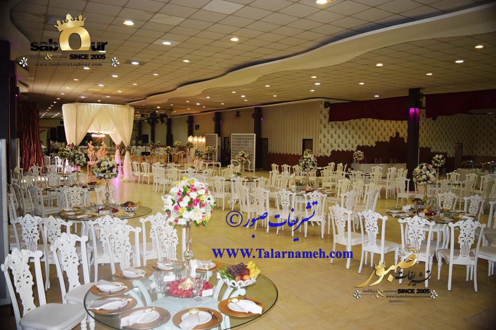 تشریفات عروسی صبور تهران