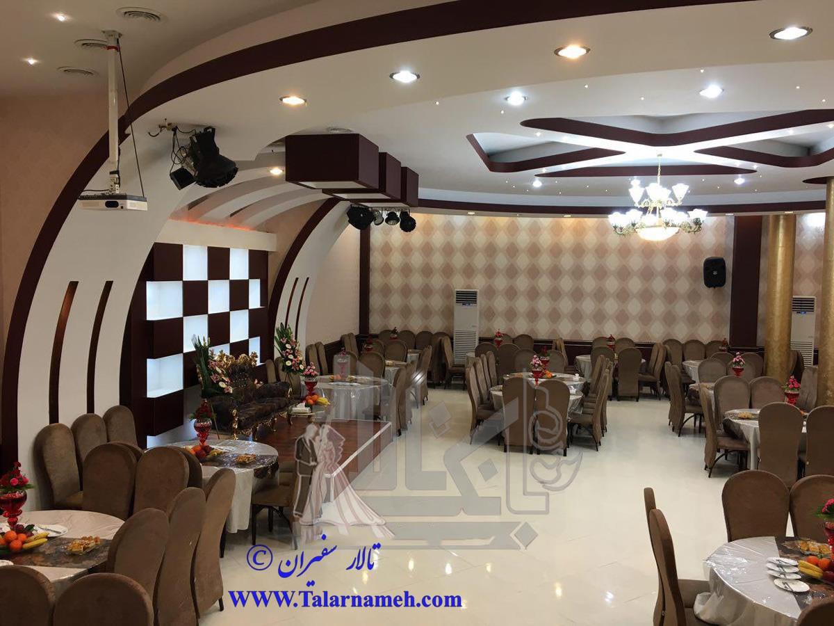 تالار عروسی سفیران تهران