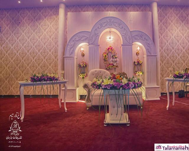 تالار پذیرایی تیام اصفهان