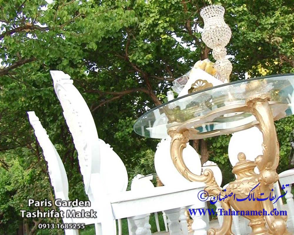 تشریفات عروسی و خدمات مجالس مالک اصفهان