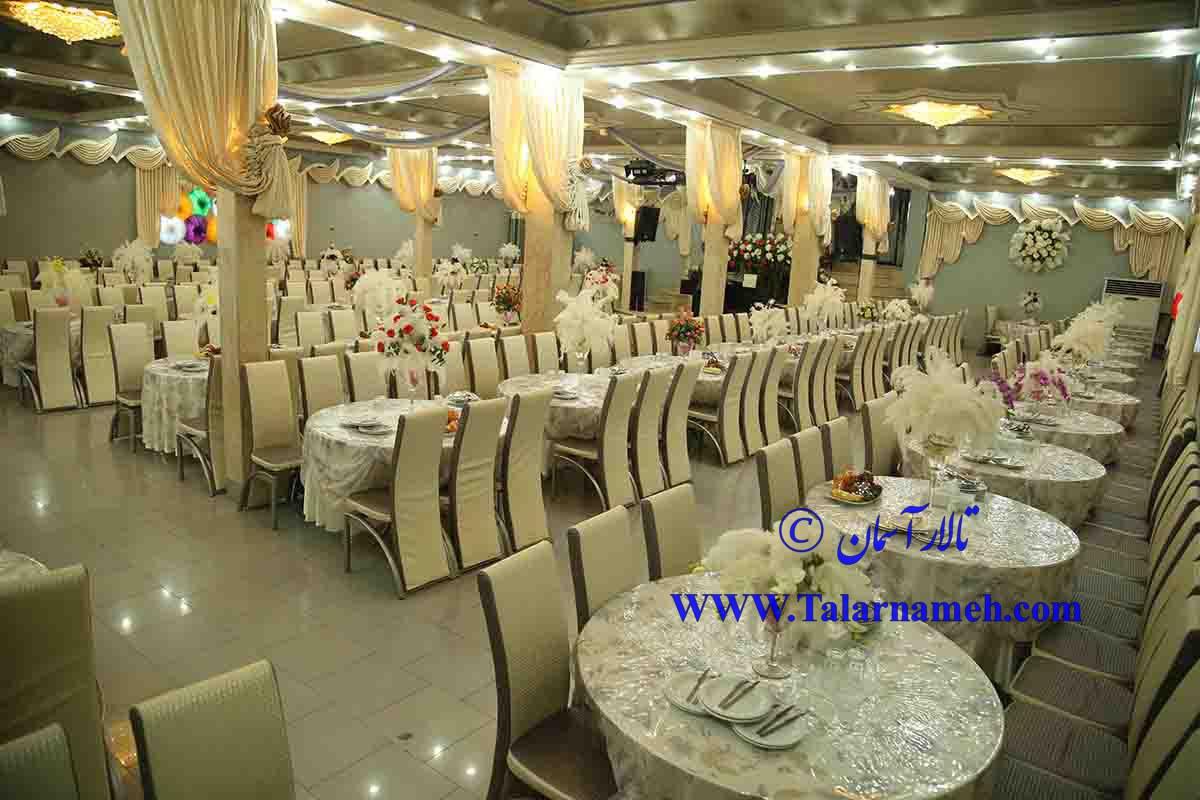 تالار پذیرایی آسمان(شهریار) تهران