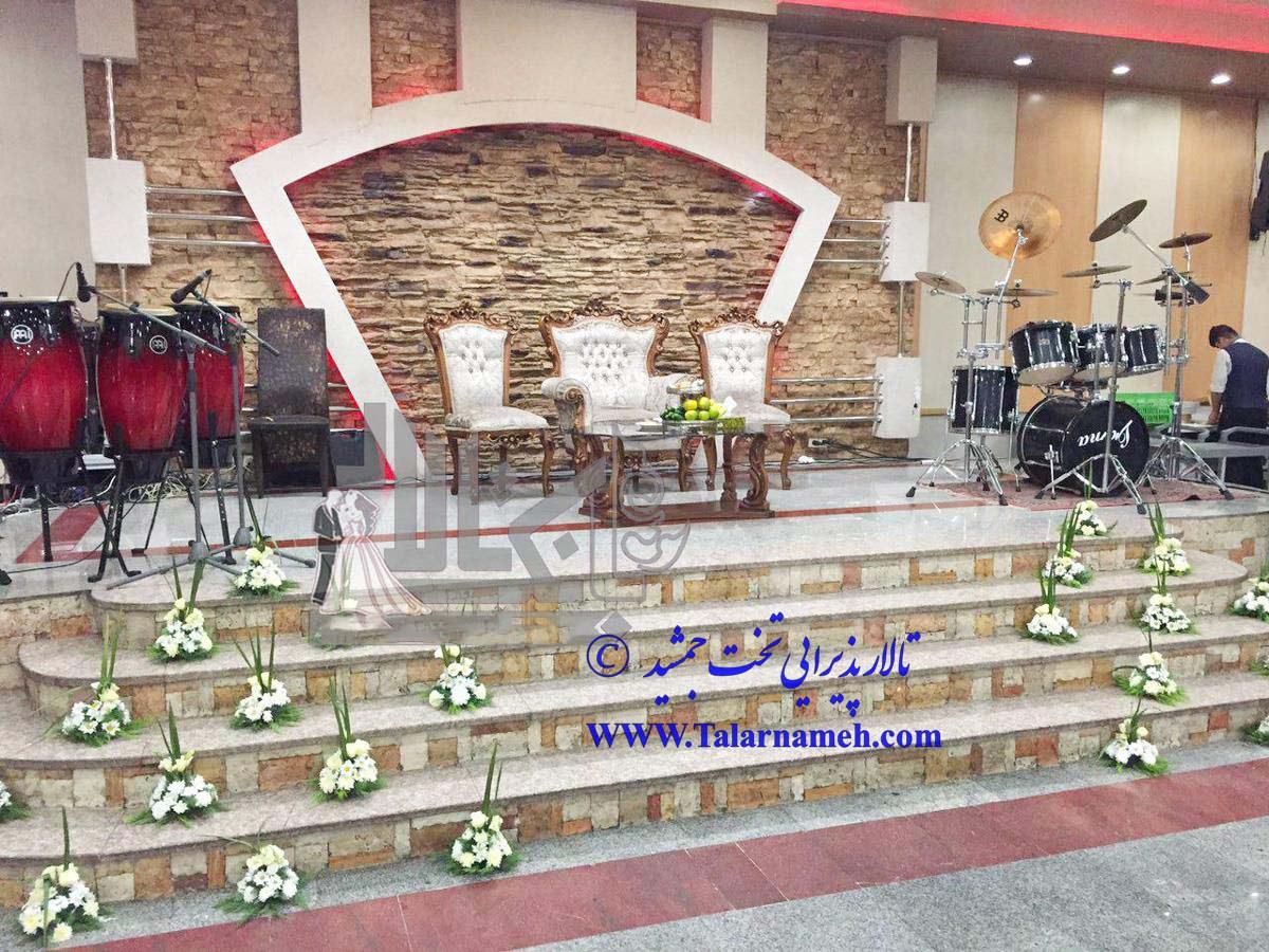 تالار تخت جمشید (شهریار) تهران