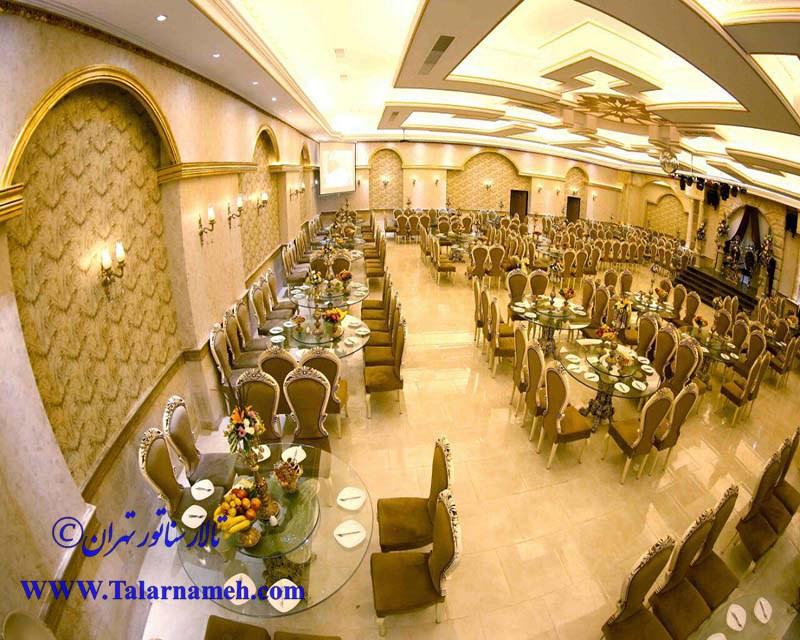 تالار پذیرایی سناتور تهران