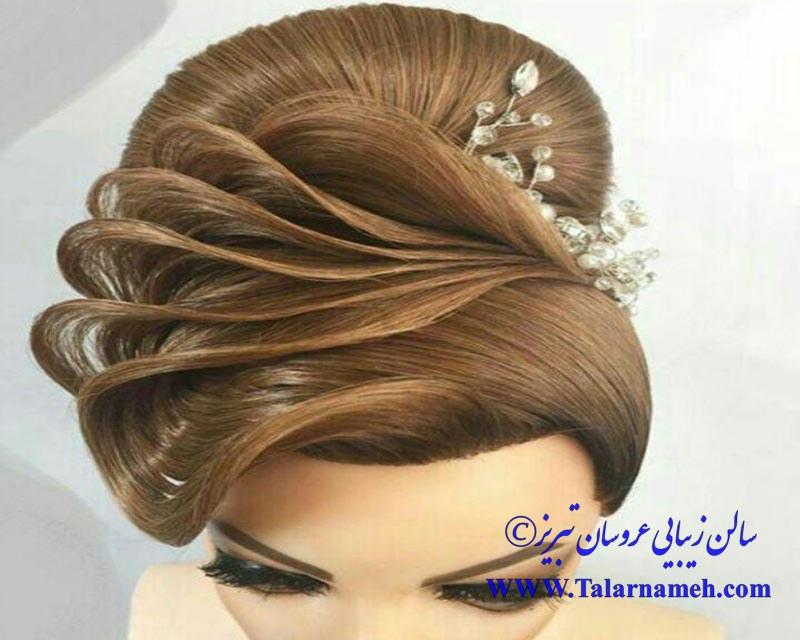 آرایشگاه عروسان تبریز