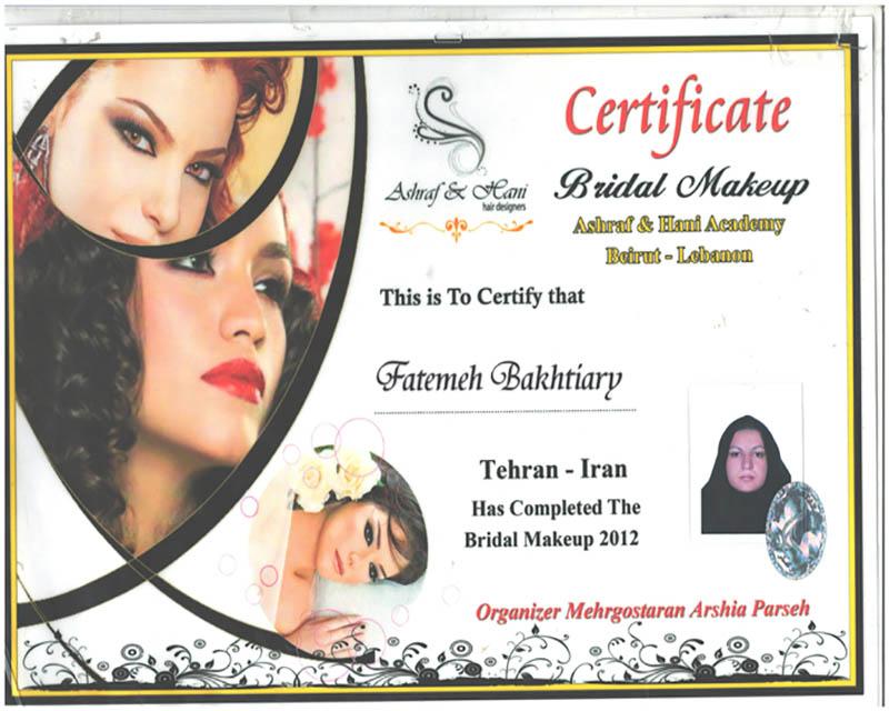 سالن تخصصی عروس نقره کرمان