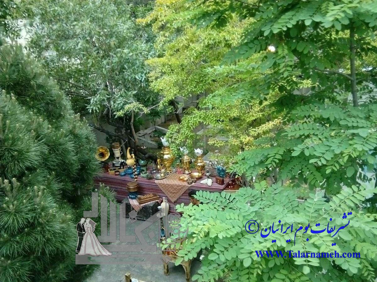 تشریفات عروسی بوم ایرانیان تهران
