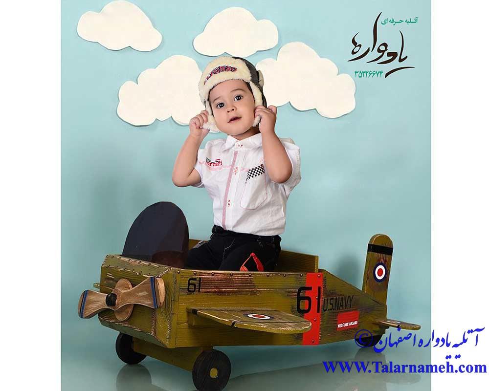 آتلیه حرفه ای یادواره اصفهان