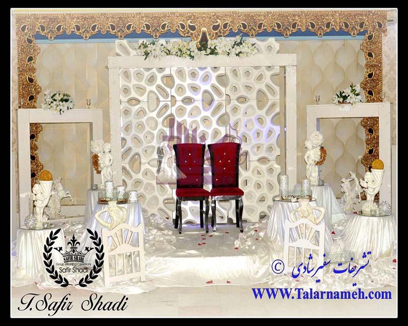 تشریفات سفیر شادی خوزستان