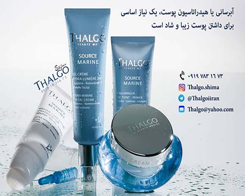 خدمات زیبایی تالگو تهران