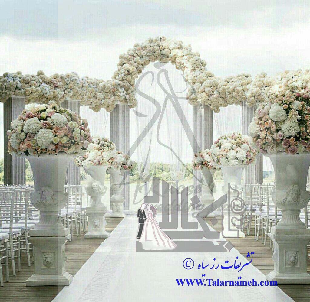 تشریفات عروسی رز سیاه تهران