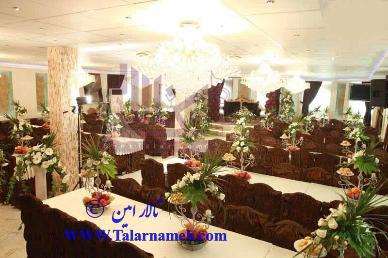 تالار پذیرایی امین تهران
