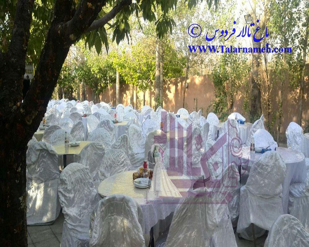 باغ تالار  فردوس قزوین