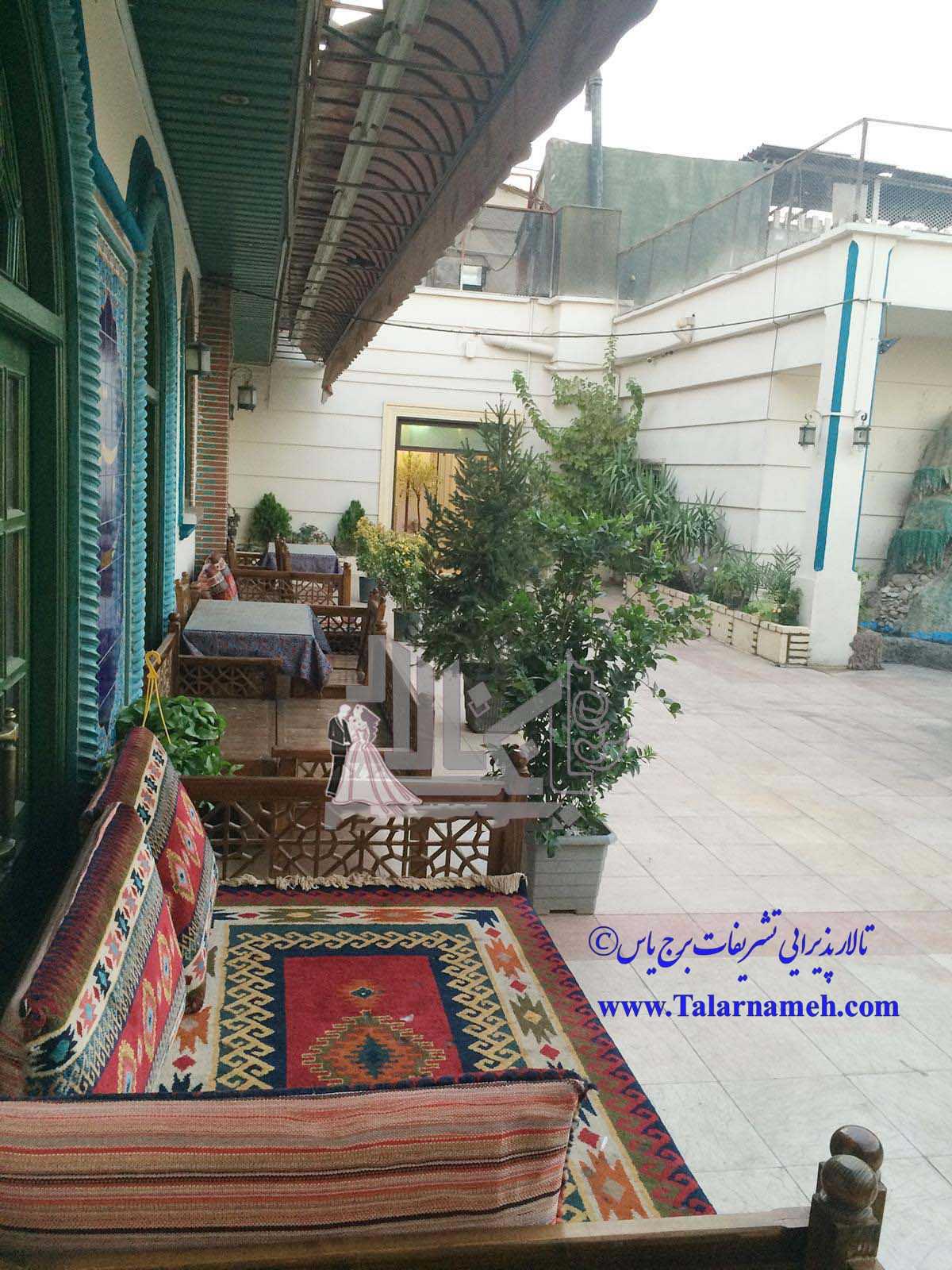 تالار تشریفاتی برج یاس (خ جمهوری) تهران